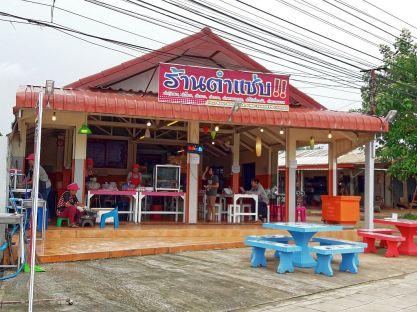 So Phisai's new Sum Tam shop!